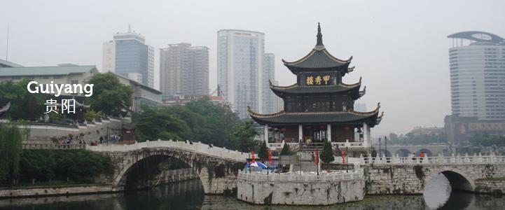 Guiyang-1